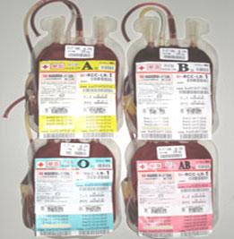 輸血検査室