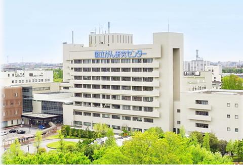 ん 東 病院 が 研究 国立 センター
